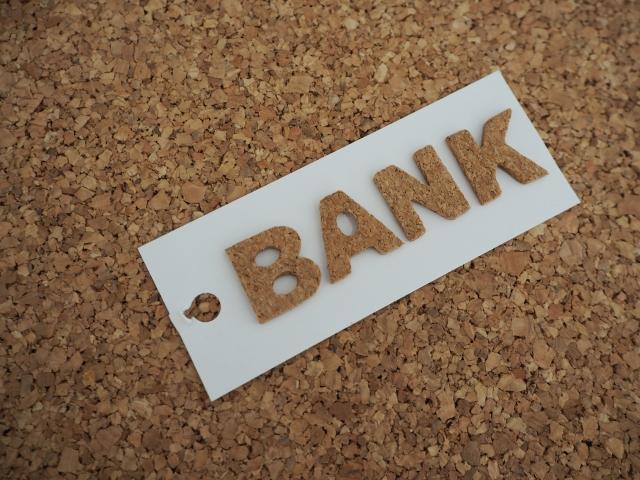 「都市銀行」「地方銀行」「信用金庫」その違いと、融資先を選ぶ上でのポイント