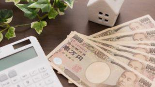 小規模事業者持続化補助金の活用方法