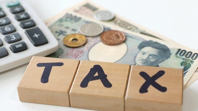 法人化したら税金はどう変わる?