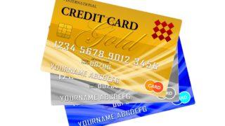 クレジット現金化について