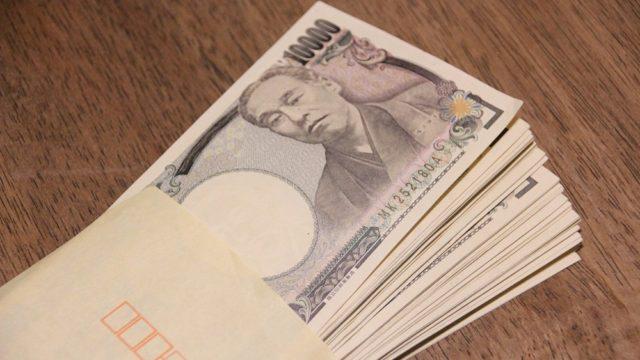 クレジットカード現金化時に注意する点