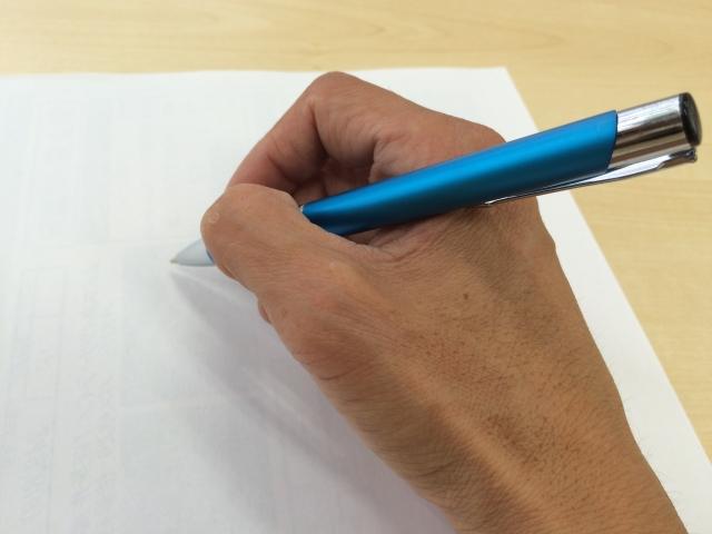 申請する上でネックとなる提出書類の作