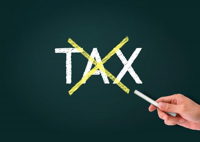 親族からの借入を贈与税として見なされないために