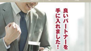 広告業界専門の資金調達サービス誕生 トップマネジメントの【PAY BRIDGE】