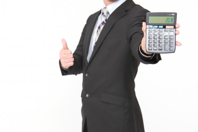 ノンバンク融資のメリット