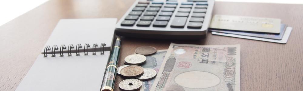 取引高増加に伴う仕入れ資金の調達