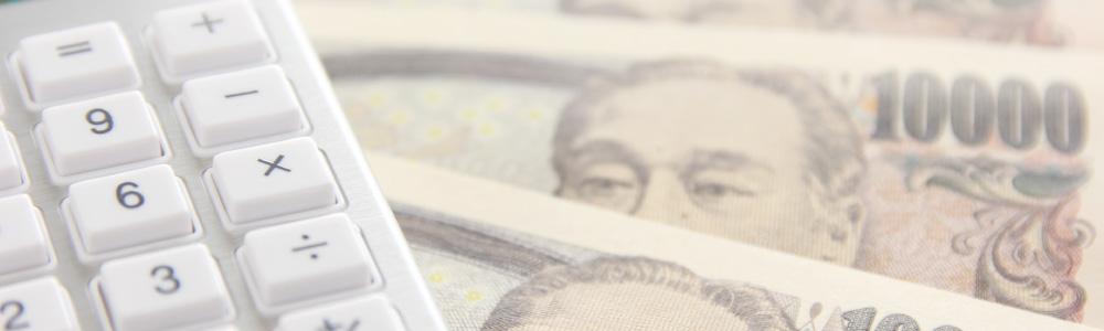 高金利のノンバンクに診療報酬債権譲渡