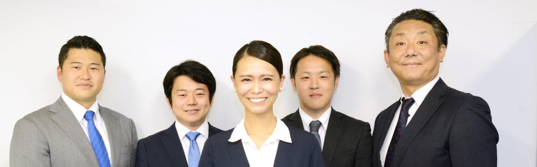 株式会社トップ・マネジメント | スタッフ紹介