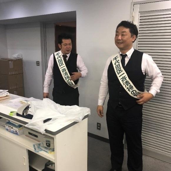 Chiyoda-ku cleaning activity of topmanagement