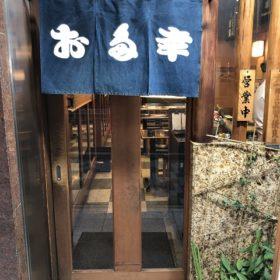 神田の美味しい飲食店