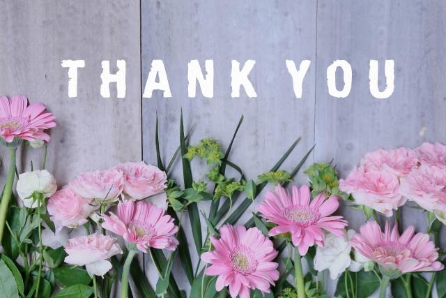 ファクタリング会社トップマネジメントのブログをご覧頂きありがとうございました