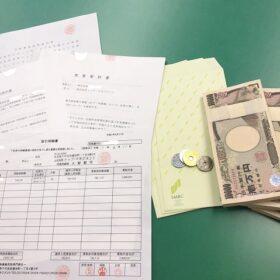 東京都広告業経営者様の売掛債権を即日ファクタリング