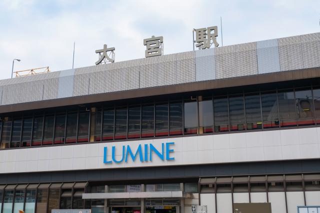 埼玉県大宮駅