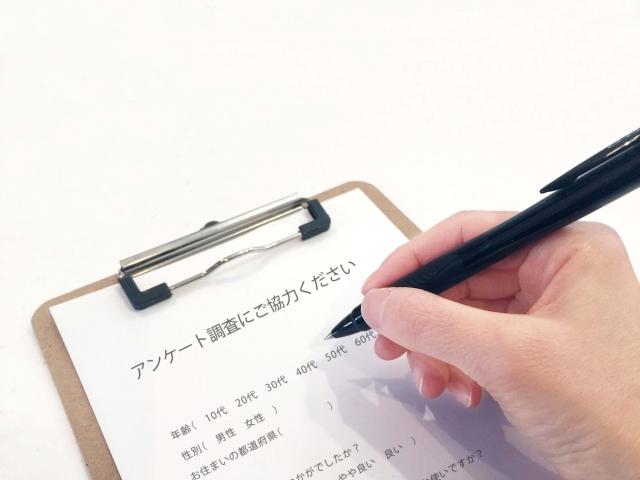 東京都の中小企業経営者様50人を対象にアンケートを取りました